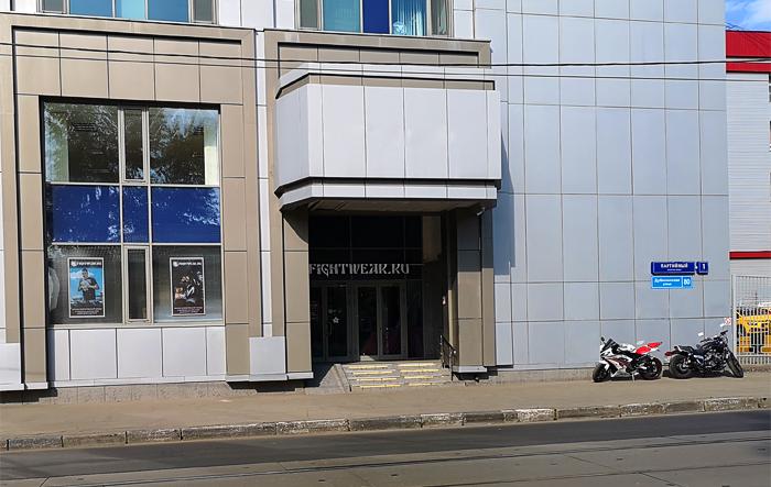 Сзи 6 получить Шмитовский проезд исправить кредитную историю Чоботовская 7-я аллея