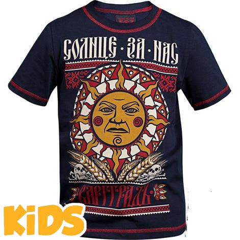 Купить Детская одежда для единоборств и бокса, Футболка Варгградъ, Варгград