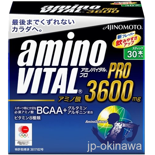 Купить Аминокислоты / BCAA, BCAA Ajinomoto, Ajinomoto