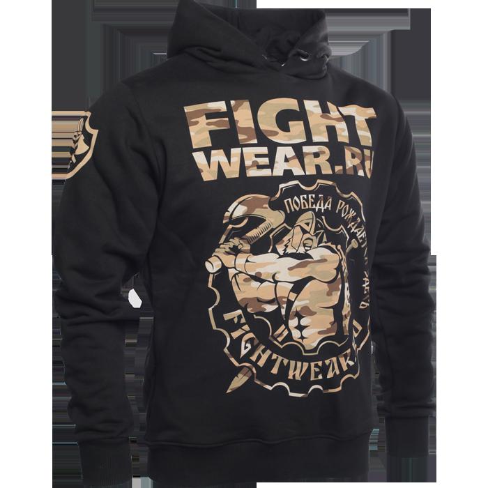 Купить Спортивные толстовки MMA, Кофта Fightwear, Fightwear