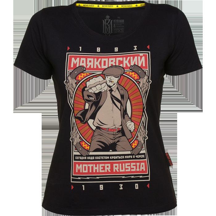 Женская Футболка Russia