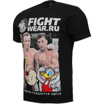 Футболка Fightwear Friendship