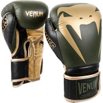 Перчатки Venum Giant 2.0 Linares Edition Khaki/Black/Gold