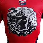 Рашгард Do Or Die Fightwear