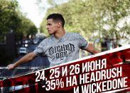 Распродажа Wicked One и Headrush