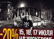 Летняя распродажа Wicked One.