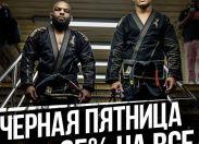 Черная пятница в Fightwear